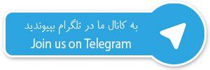 telegram 300x100 telegram
